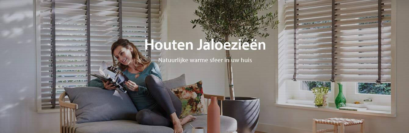 lux hout